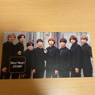 ヘイセイジャンプ(Hey! Say! JUMP)のHey! Say! JUMP FC限定 会報最新版 No.49(アイドルグッズ)
