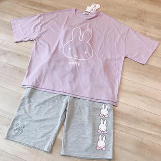 しまむら - miffy♡Tシャツ&ルームパンツSET♡
