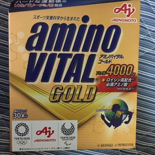 アジノモト(味の素)のアミノバイタルゴールド30本(アミノ酸)