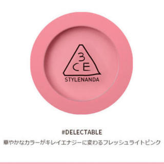 3ce - ☆3CE チーク☆#DELECTABLE