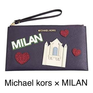 マイケルコース(Michael Kors)の【新品】Michael kors マイケルコース MILAN ジップポーチ(ポーチ)
