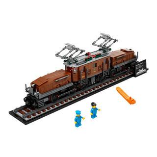 レゴ(Lego)のLEGO クロコダイル電気機関車 (電車のおもちゃ/車)
