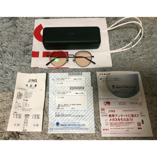 Ayame(アヤメ)のJINS カラーレンズ サングラス  メンズのファッション小物(サングラス/メガネ)の商品写真