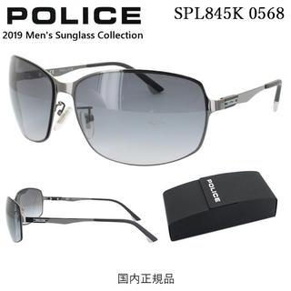 ポリス(POLICE)の【 新品】  SPL845K 0568ポリスサングラスUVカットメンズ(サングラス/メガネ)