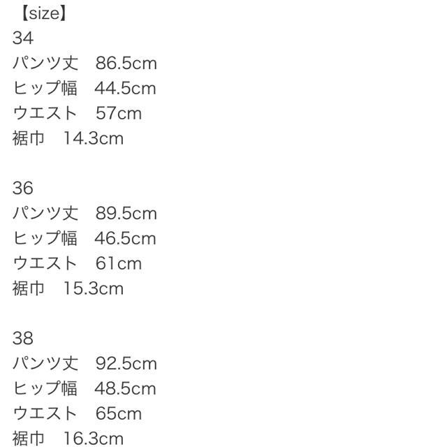 Drawer(ドゥロワー)のヨリ yori  センタープレスステックパンツ 34 ネイビー  レディースのパンツ(クロップドパンツ)の商品写真