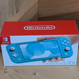 任天堂 - 新品Nintendo Switch lite ターコイズ ニンテンドースイッチ