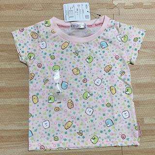 サンエックス(サンエックス)の【新品】スミッコグラシ  Tシャツ 100(Tシャツ/カットソー)