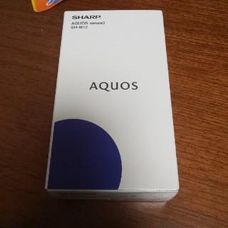 AQUOS - シャープAQUOS sense 3 SH-M12  SIMフリー 新品