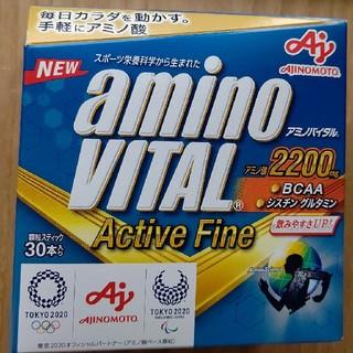 アジノモト(味の素)の味の素アミノバイタル 2200 (30本入り)(アミノ酸)