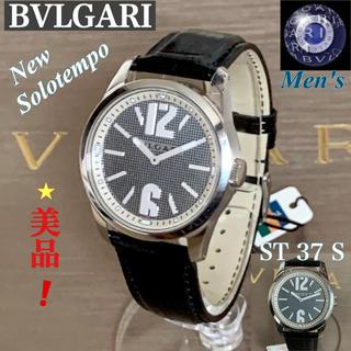 ブルガリ(BVLGARI)のBVLGARI/ブルガリメンズ時計 Newソロテンポ ST 37 S (腕時計(アナログ))