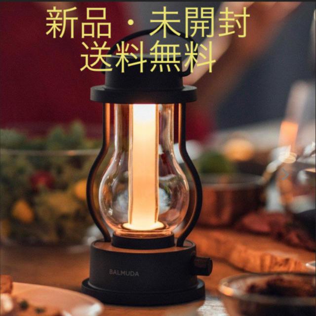 BALMUDA(バルミューダ)の新品・未使用 BALMUDA The Lantern(バルミューダ  ランタン) スポーツ/アウトドアのアウトドア(ライト/ランタン)の商品写真