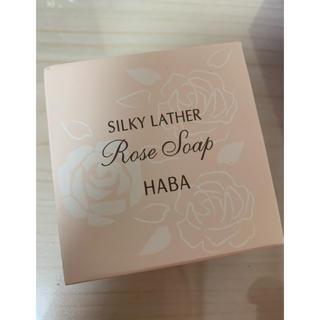 ハーバー(HABA)のHABA洗顔・全身用石けん 三個セット 絹泡ローズソープ(ボディソープ/石鹸)