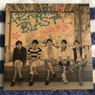 嵐 - 嵐 BLAST in Hawaii
