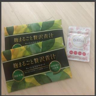贅沢青汁(青汁/ケール加工食品)