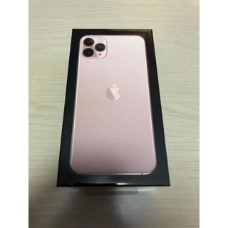 iPhone - iPhone11pro max 512GB