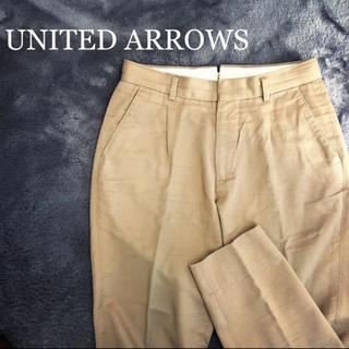 ユナイテッドアローズ(UNITED ARROWS)のUNITED ARROWS  チノパン(チノパン)