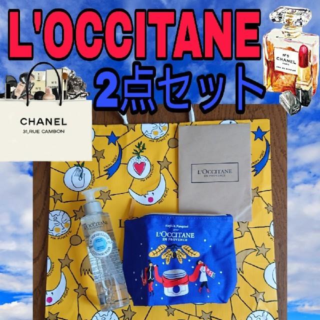 L'OCCITANE(ロクシタン)の新品 L'OCCITANE クレンジング ポーチ 基礎化粧品 美容 スキンケア  コスメ/美容のスキンケア/基礎化粧品(クレンジング/メイク落とし)の商品写真