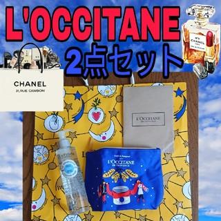 ロクシタン(L'OCCITANE)の新品 L'OCCITANE クレンジング ポーチ 基礎化粧品 美容 スキンケア (クレンジング/メイク落とし)