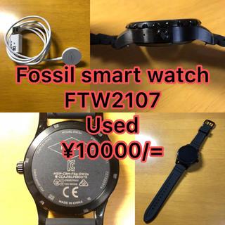 フォッシル(FOSSIL)のFossil スマートウォッチ(腕時計(デジタル))