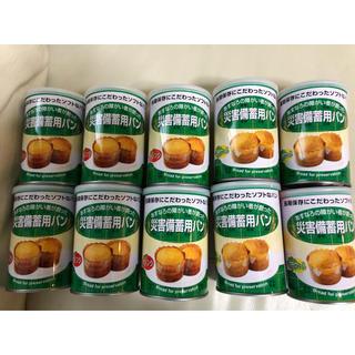 KALDI - 災害備蓄用パンの缶詰 10缶(20個) あすなろ