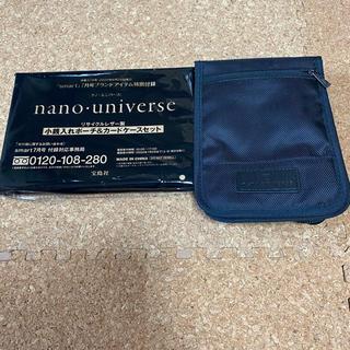 ナノユニバース(nano・universe)のナノユニバース サコッシュ&小銭入れ&カードケース(ショルダーバッグ)