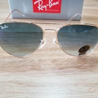 レイバン(Ray-Ban)のセール新品 レイバン RJ9506S サングラス アビエーター ミラー 男女兼用(サングラス/メガネ)