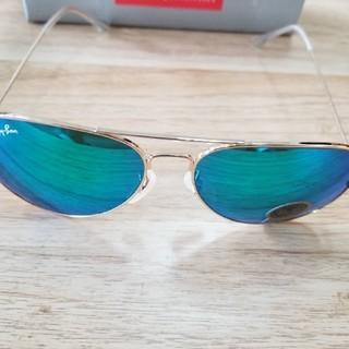 レイバン(Ray-Ban)のセール新品 レイバン RJ9506S サングラス アビエーター ミラー (サングラス/メガネ)