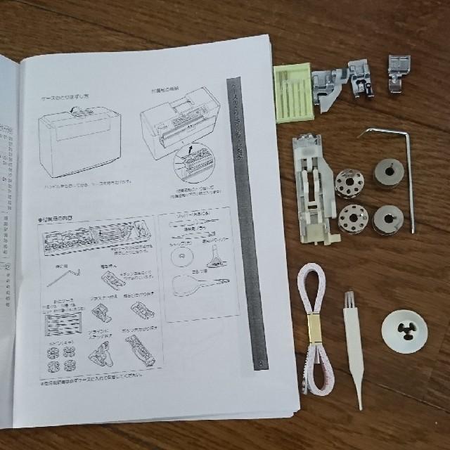 JUKIコンピューターミシン HZL-7600 スマホ/家電/カメラの生活家電(その他)の商品写真