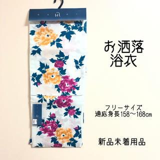 554 レディース 浴衣 納涼感 変わり織  【 新品未使用未着用品 】(浴衣)
