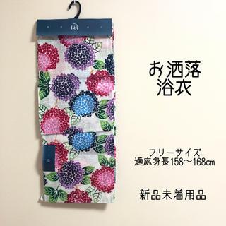 555 レディース 浴衣 納涼感 変わり織  【 新品未使用未着用品 】(浴衣)