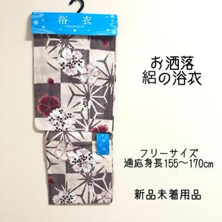 559 レディース 絽 浴衣 納涼感 【 新品未使用未着用品 】(浴衣)
