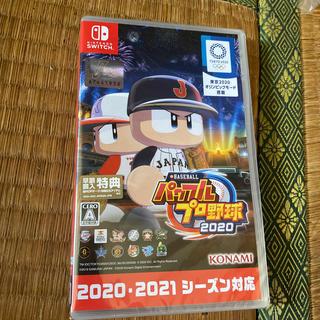 ニンテンドースイッチ(Nintendo Switch)のeBASEBALLパワフルプロ野球2020 Switch新品未開封(家庭用ゲームソフト)