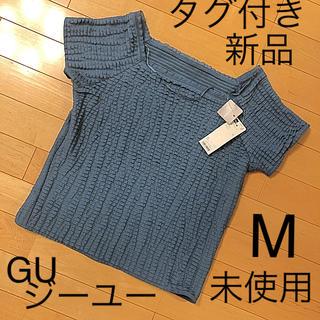 GU - GU ジーユー レースワイドネックT 半袖 M タグ付き 新品 未使用 夏