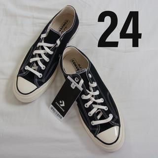 CONVERSE - converse コンバース チャックテイラー CT70 24cm