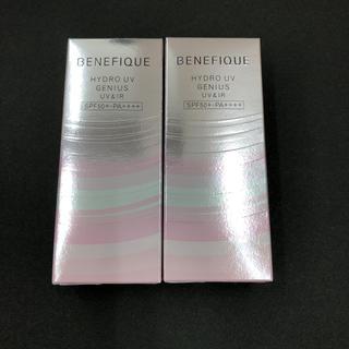 BENEFIQUE - ベネフィーク  ハイドロUVジーニアス 新品 2個