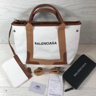 Balenciaga - バレンシアガ ショルダーバッグ 点