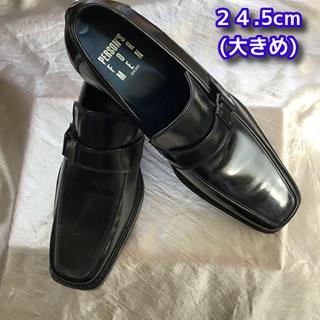 パーソンズ(PERSON'S)のPERSON'S  FOR MEN Uチップ ビジネスシューズ 24.5cm 黒(ドレス/ビジネス)