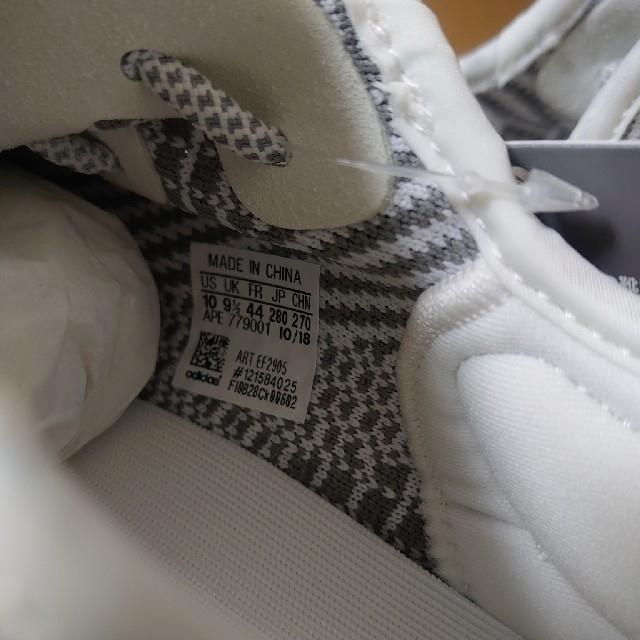 adidas(アディダス)のYEEZY BOOST 350 V2 STATIC イージーブースト(28cm) メンズの靴/シューズ(スニーカー)の商品写真