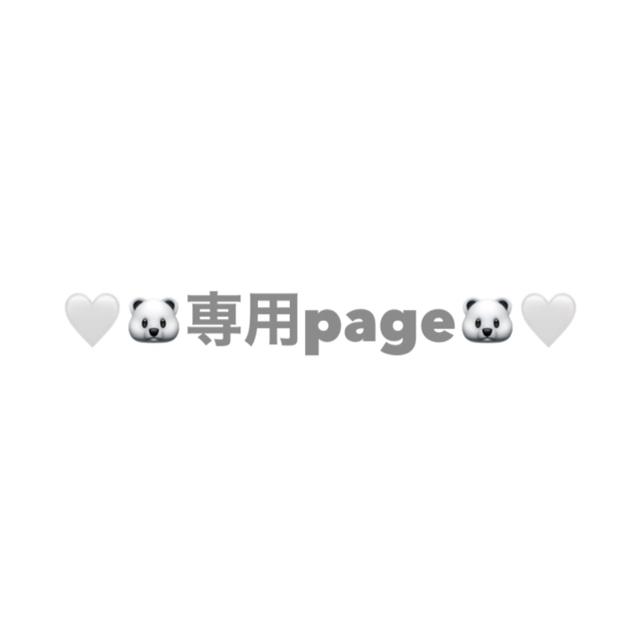 AAA(トリプルエー)の宇野実彩子 LAVANDA シャイニー2WAYトップス レディースのトップス(タンクトップ)の商品写真