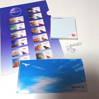 《非売品》日本航空メモ帳、飛行機チャーム、他エアライングッズ