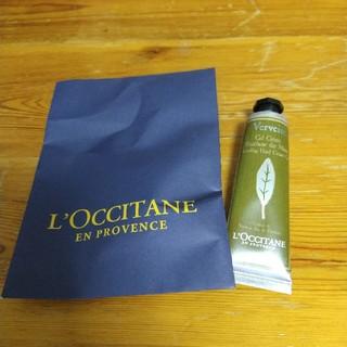 L'OCCITANE - ロクシタン ハンドクリーム ヴァーベナ