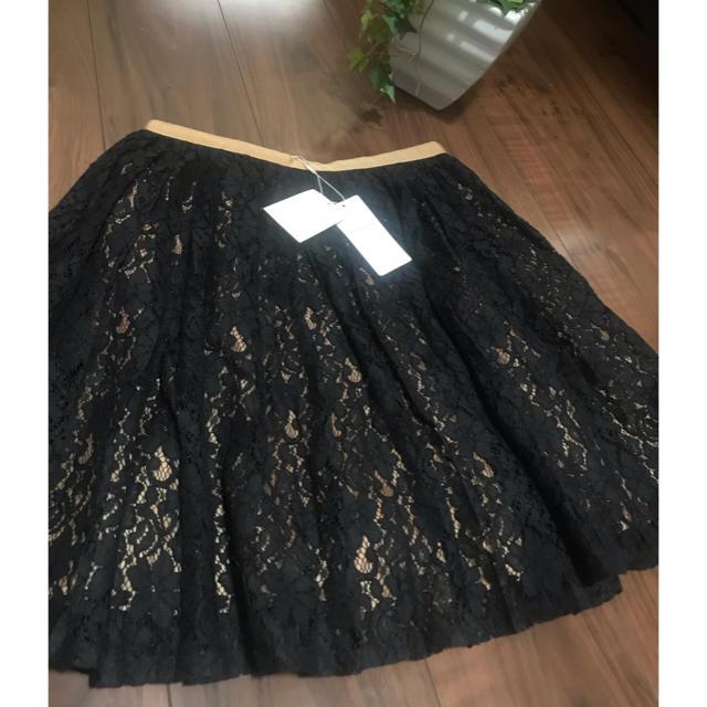 BE RADIANCE(ビーラディエンス)の♡BE RADIANCE新品タグ付き8925円花柄レーススカート♡ レディースのスカート(ミニスカート)の商品写真