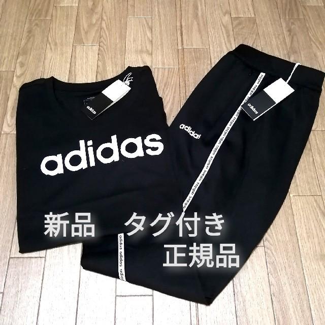 adidas(アディダス)の新品 adidas 上下セット BLACK レディースのトップス(Tシャツ(半袖/袖なし))の商品写真