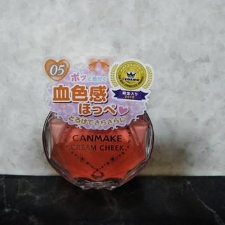 キャンメイク(CANMAKE)の●新品 キャンメイク クリームチーク 05(チーク)