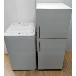 無印良品 レトロ冷蔵庫 バータイプ 無印良品 洗濯機 シンプルデザインセット