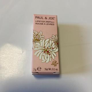 PAUL & JOE - 【新品】 Paul&Joe Lipstick 202 Refill 3g