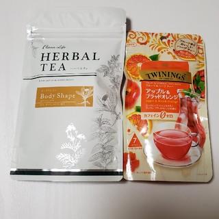 ハーブティーセット(茶)