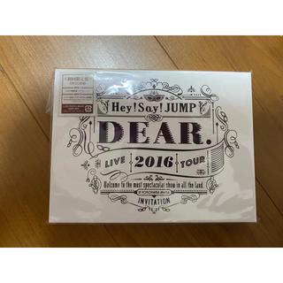 ヘイセイジャンプ(Hey! Say! JUMP)のHey! Say! JUMP LIVE TOUR 2016 DEAR.(アイドルグッズ)