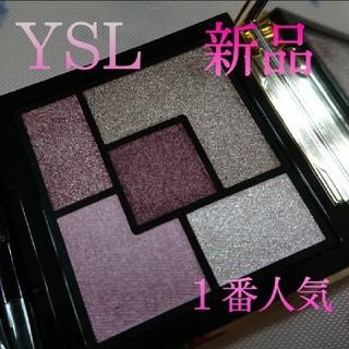 Yves Saint Laurent Beaute - 【新品】YSL 1番人気 クチュール クルール パレット 7