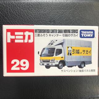 Takara Tomy - トミカ 引っ越しのサカイ トラック
